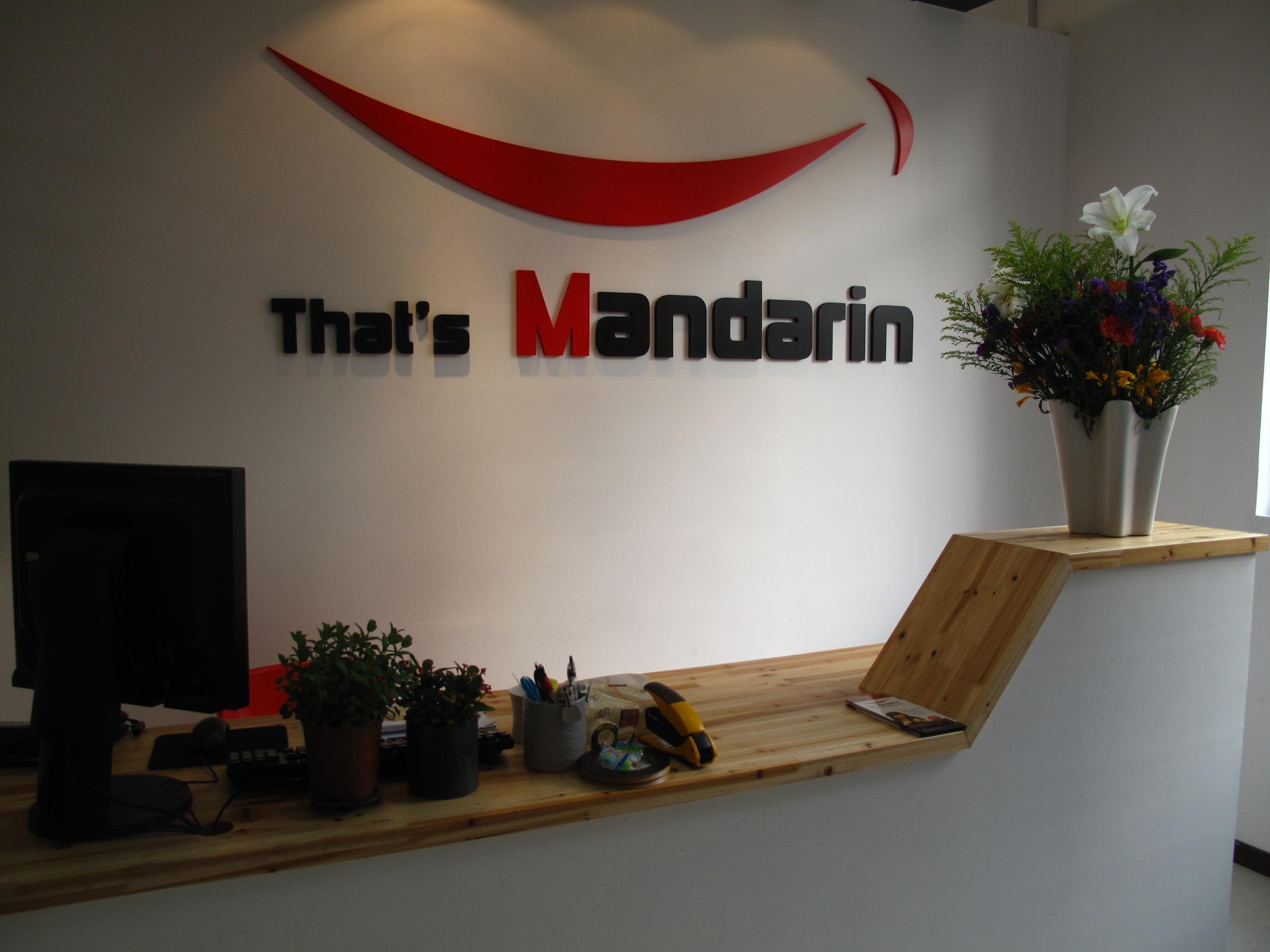 Who ever said Mandarin is hard? :) | Monica Suma